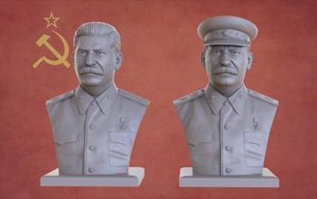 Giuseppe vissarionovich stalin stalin ww2 sovietico urss Russia Hitler vissarionovich Giuseppe lenin fallimento scultura ritratto unione politico miniature stampabile Stampa figurine celebrità