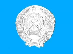 cappotto braccia urss gratuita modello 3d - scaricare il file stl Moda Ornamenti badge falce martello file stl