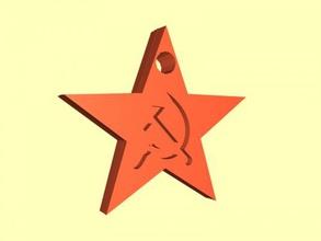stella portachiavi gratuita modello 3d - scaricare il file stl Moda Accessori portachiavi falce martello file stl