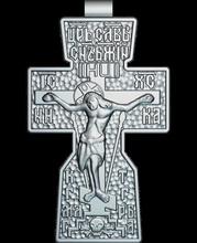 98 religion icon cruce stl model cnc router jewelry religion icon 3d stl model  cnc router cruce christ jesus religious jeweller jewelry pendants