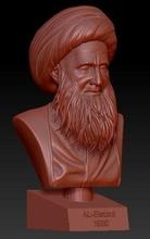 sistani busto hombre masculino escultura cabeza cara anatomía figura estatua cuerpo premio Ciencias bronce retrato masculino cabeza superficial anatomía Arte esculturas
