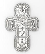 église traverser 6 religion traverser Dieu symbole décoration église bijoux religiou objet Jésus déité Bible cathédrale Christian bijou mode beauté