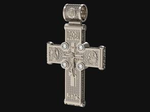 traverser prière 180 traverser Dieu religion symbole Christian bijoux or bague imprimable bijoux bijou engagement diamant mariage mode solitaire bracelets colliers Jésus religiou