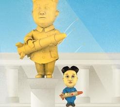 lonely kim 3d del personaggio dei cartoni animati di kim jong un giochi-giocattoli la corea del i caratteri il dittatore kim jong un lonelykim cartone animato animazione umana toon uomo giochi i giocattoli giocattoli giochi tpose nord