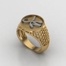 mohammad Solitär Herren Ring Schmuck Platin wertvoll Juwel Sterling Silber Gold Ring mohammad mohammadring Ring Muslim Islam Ring Silber Ring Sterling Replik Ringe islamisch heilig Modelle mohamed