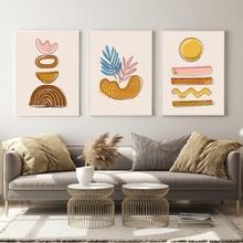 stampabile astratto arte Stampa parete arredamento moderno parete arte bohémien stampabile astratto arte Stampa parete arredamento moderno bohémien Camera letto agriturismo