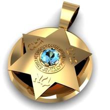 Estrela david Estrela david prata pingente jóia pedra platina joalheria gema pingentes