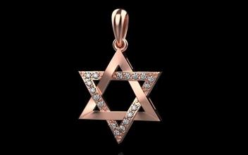 Estrela david 2 Estrela dvid ouro rosa prata gema brilhando esterlina branco imprimível anel jóia judeu judaico Casamento noivado jóias medalhão pingente joalheria pingentes
