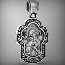 vierge Marie Bogoroditsa traverser prière imprimable cnc bijoux Christian orthodoxe Bogoroditsa Orthodoxe Vierge Marie mère Jésus traverser pendentif amulette médaillon église argent oxydé or pendentifs