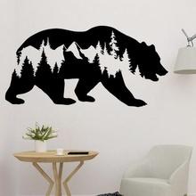 bear panel 2d design art bear tree tree bear nature animal nature forest bear wall art bear 2d bear decor bear decoration