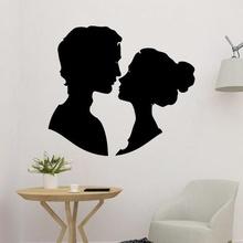 couples sortir ensemble mur silhouette art décoration ki SSED décor art velentin cœur l'amour l'amour embrassé chéri romantique 2d l'amour art décoration ki SSED l'amour l'amour sortir ensemble