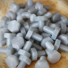 iso m10 x 16 m10 x 20 threaded bolts tool bolt bolts m10 nut nuts screw screws parts