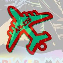 keychain plane an-225 airplane avion - keychain key ring plane an-225