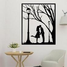 l'amour parc 2d mur conception décoration ki ssed Accueil maison décor art velentin cœur l'amour in l'amour embrassé chéri romantique 2d l'amour art décoration ki ssed cœur sortir ensemble chéri
