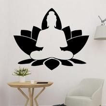 meditation decor wall art symbol zen wall decoration decoration yoga yoga 2d yoga art ying yang yoga yingyang yoga meditation art meditation decor medidation 2d