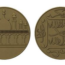 idade islâmica moeda de impressão 3d do modelo jóias islâmica moeda caligrafia o islã árabe arabien ouro árabe golfo moedas moeda dinar jóias jóias pingente