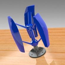 Profi Vertikale Achse Wind Turbine Wind Windmühle Wind Turbine Mühle cr Gadget 3d drucken rc Projekt Spaß Spielzeug cr10 cr 10 Hobby Ender Turbine
