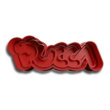 pucca logo biscuit coupeur biscuit coupeur Coupe pucca garu drôle l'amour l'amour Saint Valentin journée Valentin logo