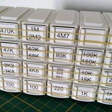 gomma cancellare apparecchio parametrizzabile modulare resistore scatola parametrizzabile resistore resistore scatola organizzazione