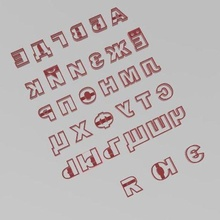 russian alphabet cookies cutter gadget cookies cutter cookie cutter russian russian alphabet russian russian alphabet cookies cookies