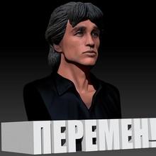 viktor tsoi 3d bust 3 vikor tsoi tsoy kino peremen change russia 90s freedom singer band music man head face bust peace world