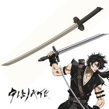 yuzo Katana anime gibiate yuzo gibiate Kostüm oyunu anime kılıç Katana