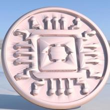 chip portavasos jardín arduino portavasos café beber pi té casa chip programación portavasos frambuesa pi práctico incrustado desarrollo laboratorio ideas programador