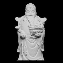 Dio i soldi giardino Cinese mitico ricchezza scantheworldchina