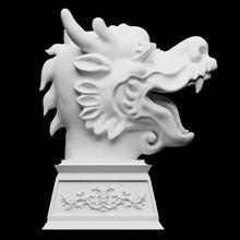 Drago testa scansione antico Cinese Drago mitico scantheworldchina