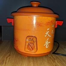 slow cooker handle handle slow cooker
