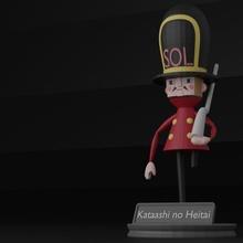Kiros half leg soldat kataashi heitai anime manga modèle soldat Kiros