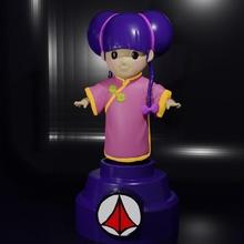 Lynn minmay chantant poupée macross robotech macross robotech Lynn mingmay