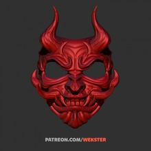 oni masque visage version accessoires cosplay diable fantôme masque cosplay samouraï cosplayeur oni demi masque Tsushima