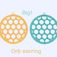 orb earring jewellery pendant earrings earring orb idealab