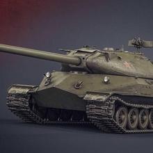 ders 4 260 nesne oyuncaklar oyunlar tank Rusya object260 regtaylor