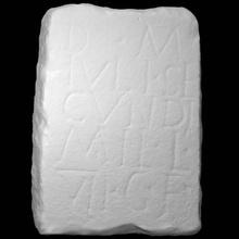 julius secundus funerary inscription scan funerary stela inscription julius-secundus