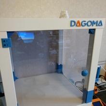 3d stampante Astuccio guaina mancanza tavoli ikea ricambio parti scatola Astuccio guaina stampante 3d filtro allegato regolazione temperatura