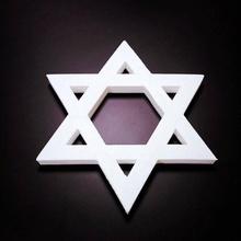 Estrela david Educação Deus símbolo religião estrela Davi Israel judeu judaico sinagoga nação