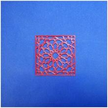 islamisch Inschrift Garten a1