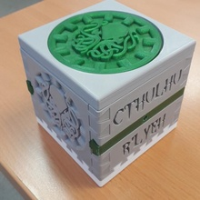 cthulhu puzzle boîte jouets Jeux boîte puzzle cthulhu lovecraft Labyrinthe casse tête boîte secrète labyrinthe caché
