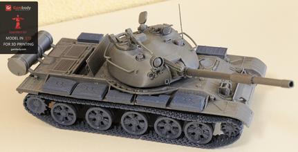 t-62 tank 3d printable model assembly model t62 for sale, buy t62 tank model for 3d printing, t62 tank 3d printable design, tank t62 3d model for sale, t-62 3d print files, buy t62 tank 3d printing files, world of tanks, t 62 tank world of tanks, t-62 tank, t62 tank, t-62, t62, vehicles