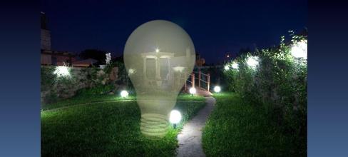 lampada da giardino pinshape arredo-giardino