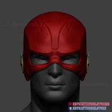 flash season 5 helmet cosplay costume 3d print model pinshape superman batman justiceleague the-flash-cosplay helmet-costume cosplay-weapons cosplay-prop cosplay-mask flash-ss5-cosplay flash-season-5 flash-season-5-helmet flash-ss5 mask helmet the-flash-helmet the-flash