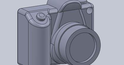 dslr camera keychain prusaprinters dslr camera keychain prusaprinters