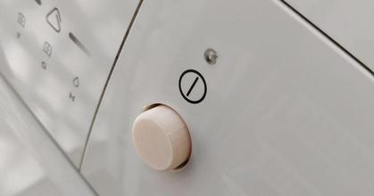 replacement button zanussi tde 4224 tumble dryer prusaprinters replacement button zanussi tde 4224 tumble dryer prusaprinters