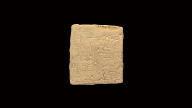 çivi yazısı tablet hmane19031112 3d model Harvard müze Antik Doğu hmane 9187ac1 çivi yazısı tablet hmane19031112 3d model Harvard müze Antik Doğu hmane 9187ac1