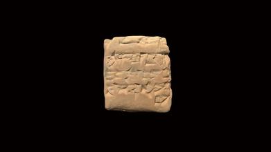çivi yazısı tablet hmane19031113 3d model Harvard müze Antik Doğu hmane 27d1c2d çivi yazısı tablet hmane19031113 3d model Harvard müze Antik Doğu hmane 27d1c2d