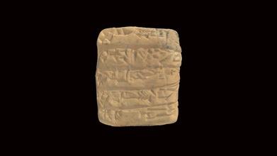 çivi yazısı tablet hmane19031114 3d model Harvard müze Antik Doğu hmane b95ccd4 çivi yazısı tablet hmane19031114 3d model Harvard müze Antik Doğu hmane b95ccd4