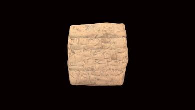 çivi yazısı tablet hmane19031116 3d model Harvard müze Antik Doğu hmane 2954845 çivi yazısı tablet hmane19031116 3d model Harvard müze Antik Doğu hmane 2954845