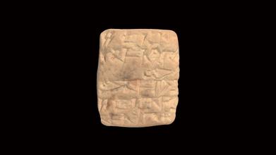 çivi yazısı tablet hmane19031117 3d model Harvard müze Antik Doğu hmane bcab480 çivi yazısı tablet hmane19031117 3d model Harvard müze Antik Doğu hmane bcab480